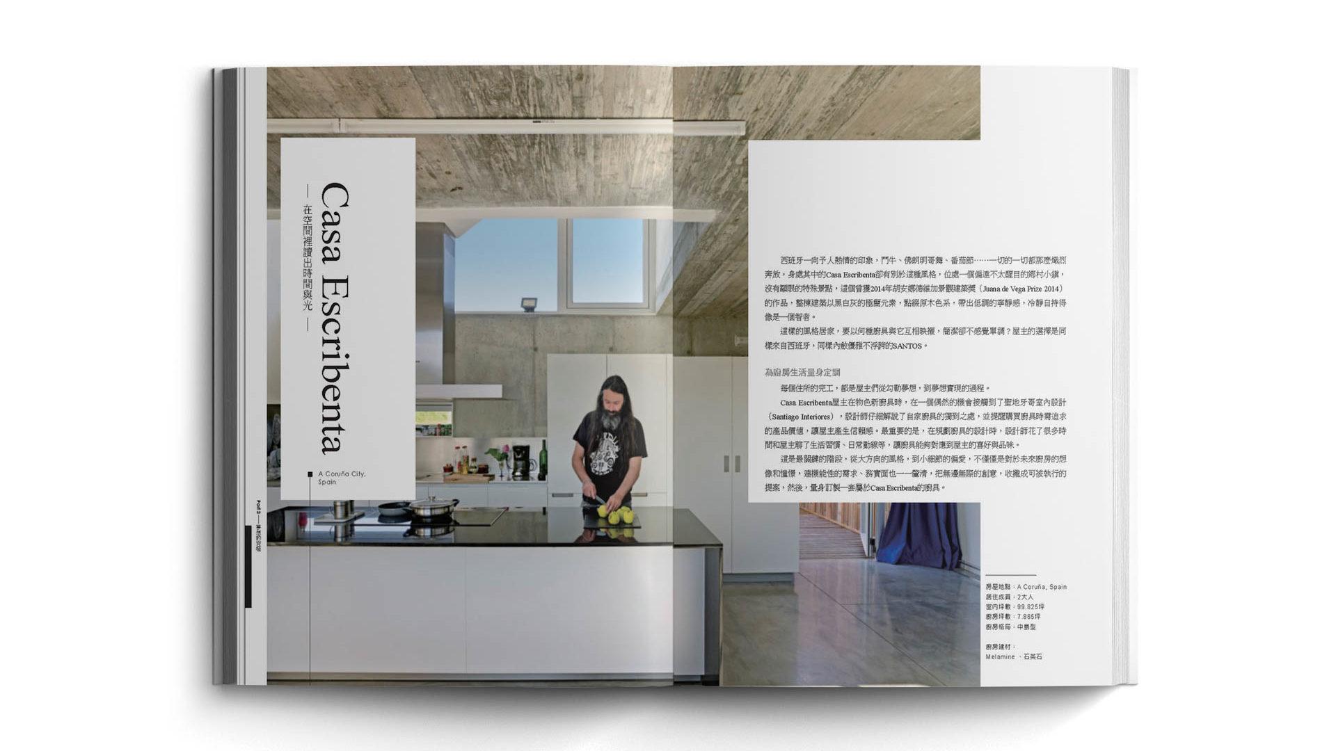Un proyecto de Santiago Interiores, destacado en un libro de diseño de cocinas de Taiwán | Cocinas Santos